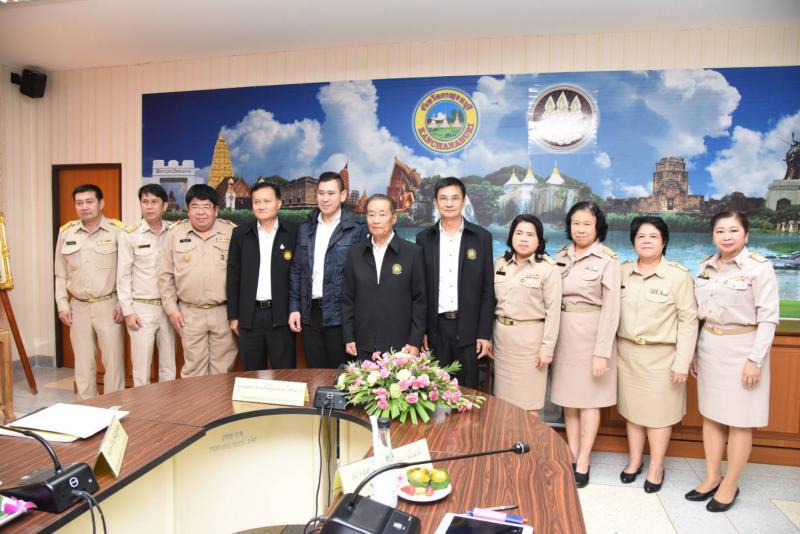 การประชุมมอบนโยบายและทิศทางการดำเนินงานแก่หัวหน้าส่วนราชการจังหวัดกาญจนบุรี ราชบุรี และสุพรรณบุรี